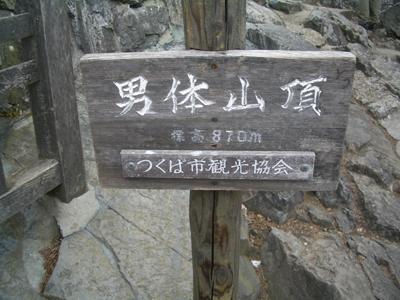 20050403-1.jpg