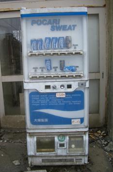 20050403-3.jpg