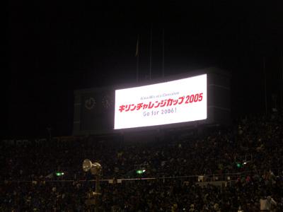20051116-1.jpg
