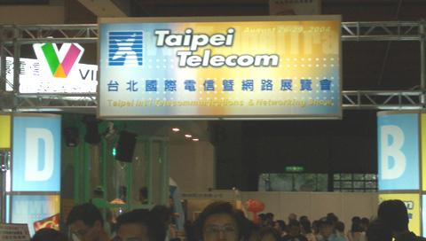 Taipeitelecom.jpg
