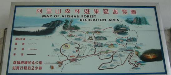 alishain_map.jpg
