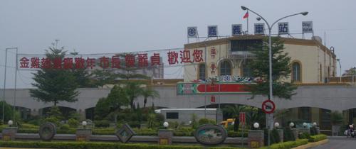 chayi_station.jpg