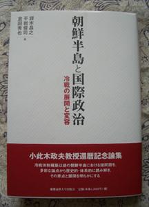 okonogi_books.jpg