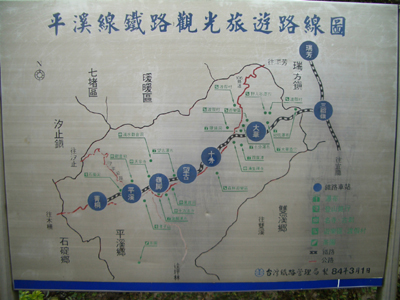 shifun_map.jpg